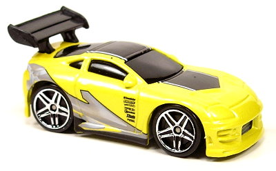 File:Tooned Supra - 06 Drift Kings.jpg