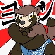 File:Itsuki.jpg