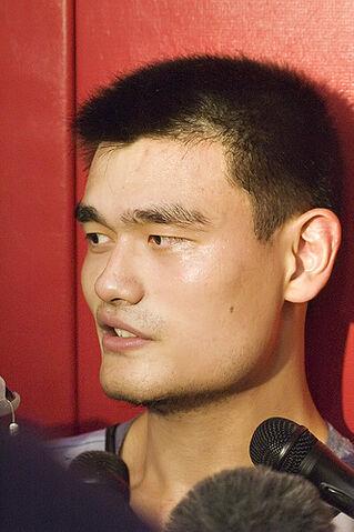 File:Yao Ming Interview.jpg