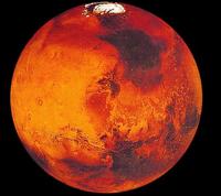 Mars Planet Sonnensystem.png