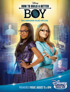 How to Build a Better Boy Poster