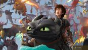 Hiccup defeats drago