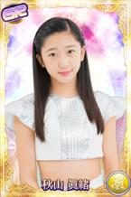 Akiyama MaoGR01