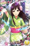 Yamaki RisaSSR02