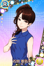 Ishida AyumiR02