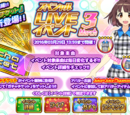 Special Live Event March