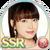 Nakajima SakiSSR15 icon