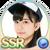 Inoue ReiSSR07 icon