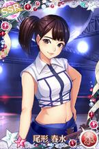 Ogata HarunaSSR03