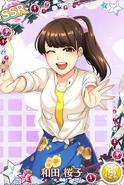 Wada SakurakoSSR03
