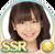 Miyazaki YukaSSR14 icon