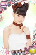 Iikubo HarunaSSR18