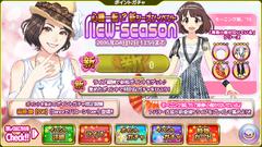 Banner New Season