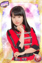 Yokoyama ReinaGR01