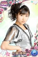 Sato MasakiSSR23