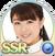 Nakanishi KanaSSR14 icon