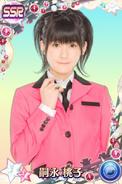 Tsugunaga MomokoSSR16