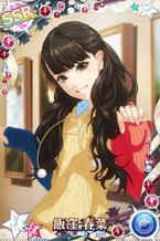 Haruna IikuboSSR01