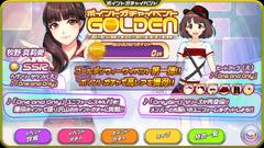 Banner GOLDEN