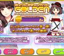 GOLDEN Point Gacha Event