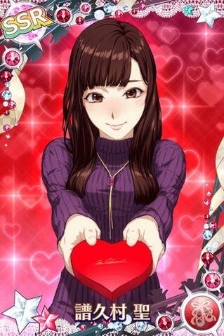 File:Valentinemizuki.jpg