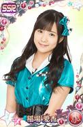 Inaba ManakaSSR04