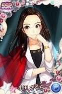 Oda SakuraSSR14