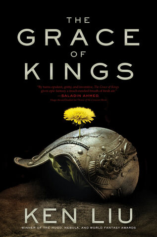 File:Grace of Kings cover.jpg