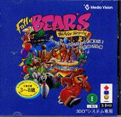 Fatty Bear Box 3DO JP