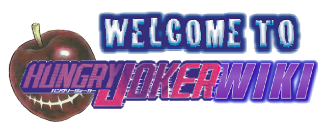 File:HJ Wiki Welcome Sign.png