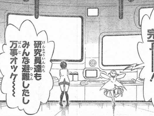 File:Chitose and Mira complete their task.png