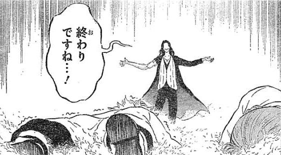 File:Dodomekis defeating Haiji and Vivi.png