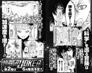 Volume 2 Preview