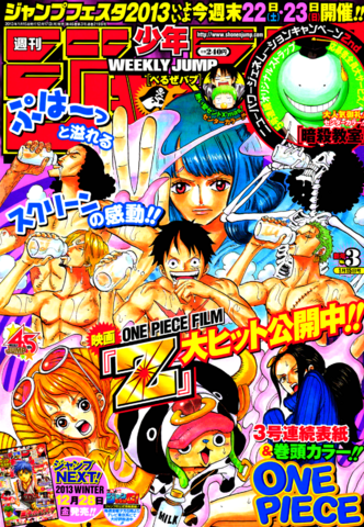 File:Jump Issue 3 2013.png