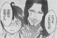Dodomekis greets Chitose