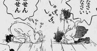 Chitose apologizing