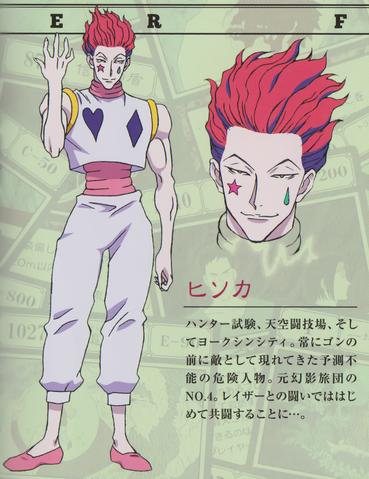 File:Hisoka G.I Design (2011 Anime).png