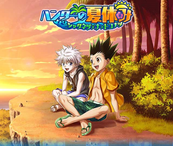 File:Gon And Killua Summer Event Background.png