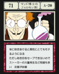 Mad Scientist's Pheromones (G.I card) 71