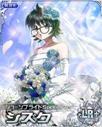 Shizuku - Wedding Special ver - LR+ Card