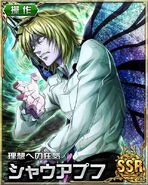 HxH Battle Collection Card (126)
