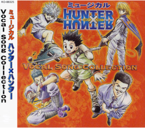 Hunter x hunter vocal song collection