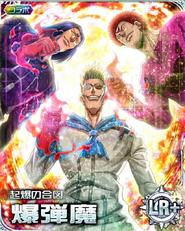 Bomb Devils LR Kira Card