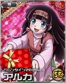 Alluka - 2015 Valentine ver Card+