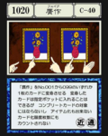 Fake GI Card 1020