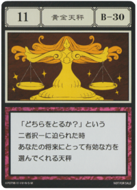 Golden Scales (G.I card) =scan=