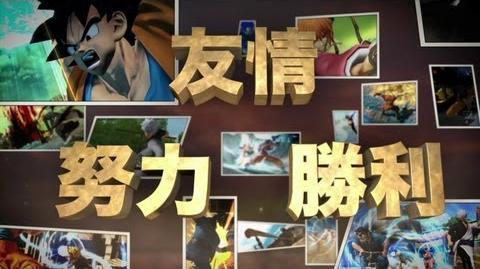 J stars second gameplay trailer