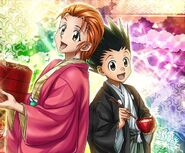 Gon and Mito - New Year ver kira