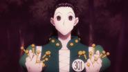 Irumi