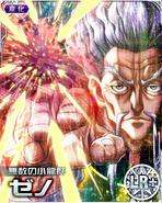 Zeno LR Card 2 (Kira)